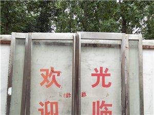 九成新不锈钢钢化玻璃门