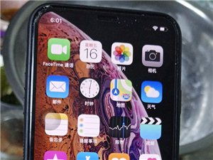 苹果xs新买十多天,用不惯苹果系统买时11000元羡8000元出售。讲价勿扰,讲价勿扰,讲价勿扰!!...