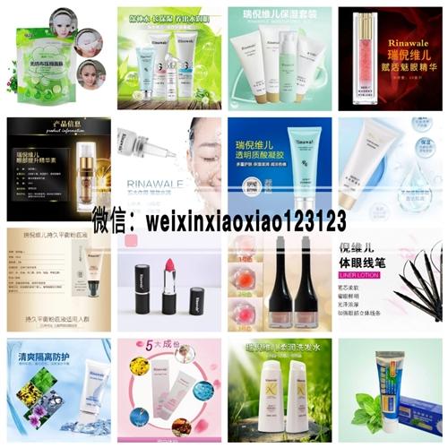 康婷瑞倪维儿,全新,建平街里免费送,微信:weixinxiaoxiao123123