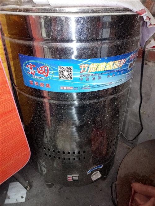 出售煮面桶新的没用过,有要的面议。