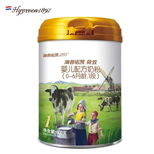 海普诺凯一段奶粉,孩子喝剩下的还剩两罐,19年6月到期,便宜转