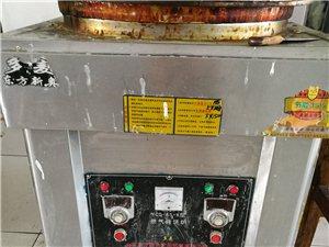 去年买的燃气烤饼锅 ,用了半年,因年纪太大了  干不动了,所以不做了!  锅就闲置下来了!买时140...