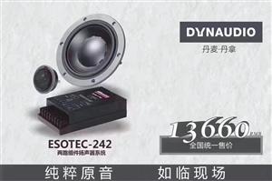 音响升级丹拿3分频。去年改装的丹拿2422分频特价出售。有想法的感觉来。手快有,手慢无