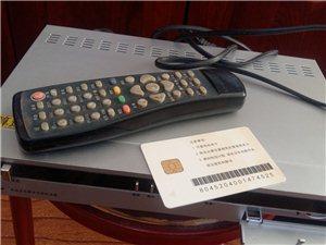 齊市有線電視機頂盒轉讓40元