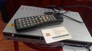 齐市有线电视机顶盒转让40元
