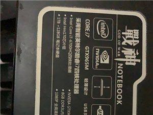 戰神游戲本筆記本 i7 6700H 8g內存  128g固態加1tb硬盤  便宜出售