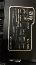 战神游戏本笔记本 i7 6700H 8g内存  128g固态加1tb硬盘  便宜开户注册送20元体验金