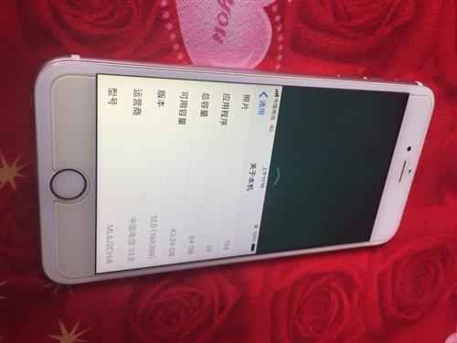 国行64g 6sp 自用手机,仅换过电池,有轻微磕碰 ,有意向可以?VX: 13319492555