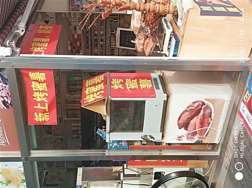 全新电烤地瓜机,冬季赚钱好帮手