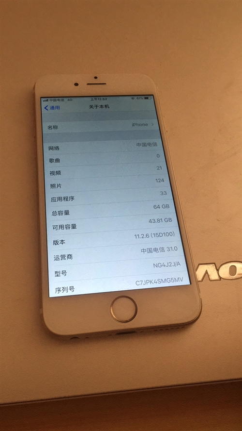 苹果6  64g 三网4g。换了国产屏,换了电池,有意+VX :13319492555