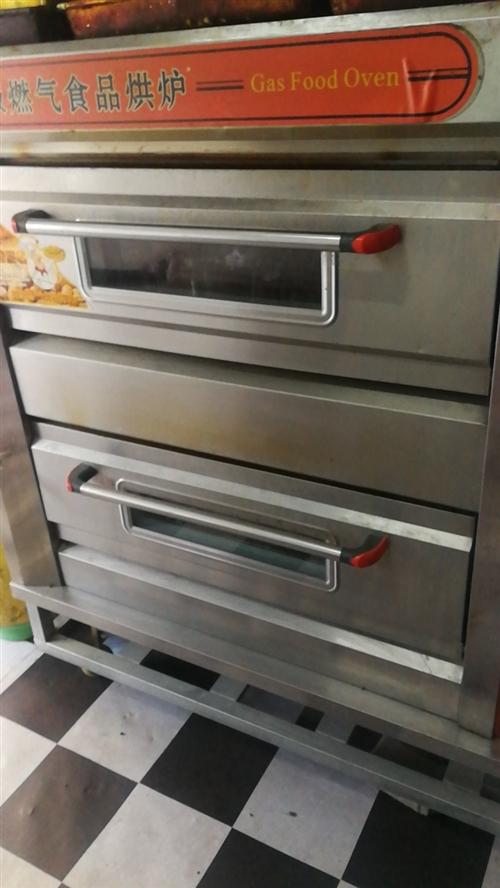 八成新的烤箱,发酵箱、和面机,欲出售。有需要的朋友联系电话:15352176798