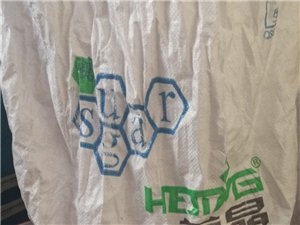 有53斤白砂糖 轉讓 做小吃剩下的一些白砂糖  159元  便宜出售  市場價格在 4 5塊左右 現...