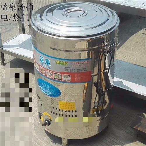 蓝泉煮面炉,保温省煤气。只用了一个月,九成新。