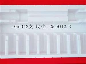 定制各種針劑,口服液,保健品,果蔬盒托,白色,透明,紅色植絨,白色植絨,可開專票