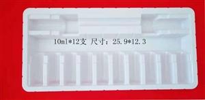 定制各种针剂,口服液,保健品,果蔬盒托,白色,透明,红色植绒,白色植绒,可开专票