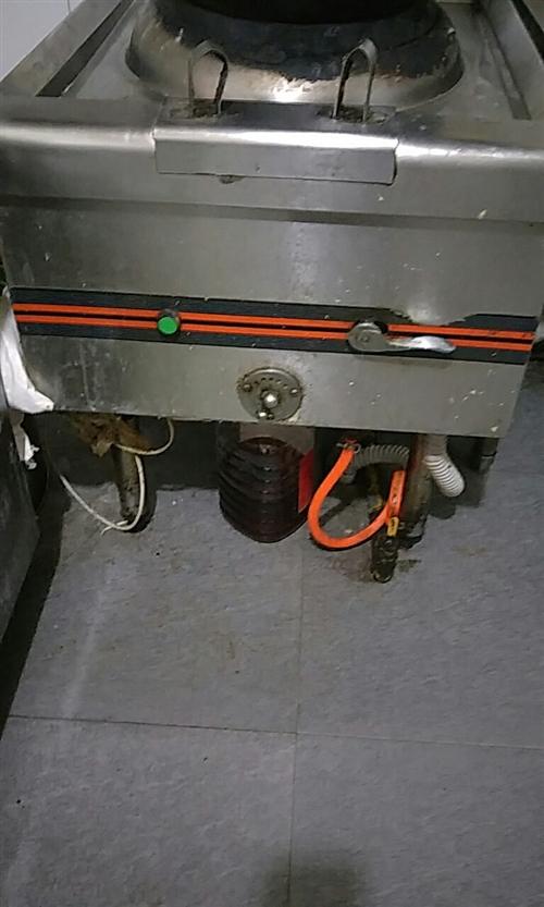 有煤气灶一台   低价处理   有意者联系