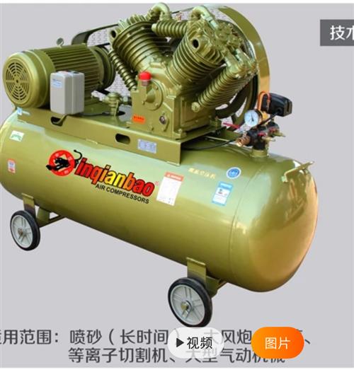 二手喷漆或木工用空气压缩机两台,220V2300w电机,0.25流量。上满气只要45秒。打包1000...