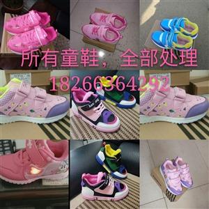 全新的运动款带绒棉鞋,28码到36码,码不全了。全部40元一双。临朐县城外包邮。加微信1826636...