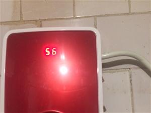出售        高品质热水器,耗电低,现优惠价出售!有需要的请联系18368999480