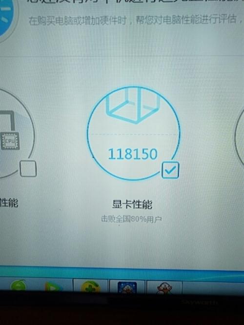 高性能電腦低價出售,啟動十秒左右,平換補80元18984882880,也可直購。所有電腦均為高端品牌...