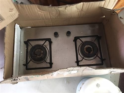 13年家用燃气灶1000多、燃气瓶、油烟机原价1000多,换管道燃气后撤掉更新,有谁需要的低价处理1...