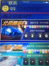 企业北京赛车机器人征途测试企鹅105602476