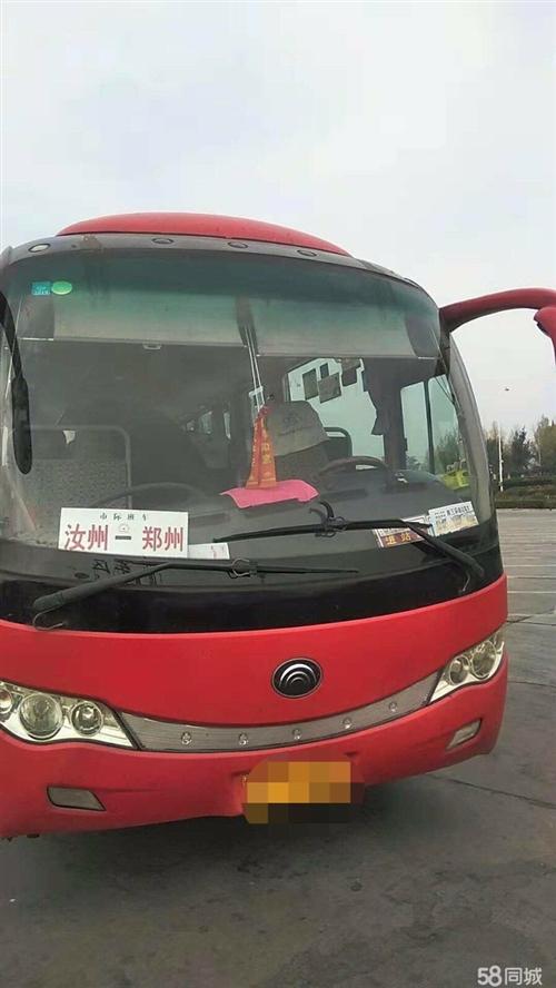 澳博国际娱乐到郑州客车转让。由于家中有事无暇顾及,现将正在经营中的大巴车转让,车况良好,保养到位,价格面议,...