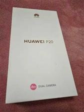 华为p20全新手机,128g,宝石蓝,可议价。