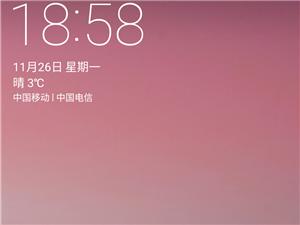 收购oppo     R9S手机,屏幕碎了也行,但不能影响使用。