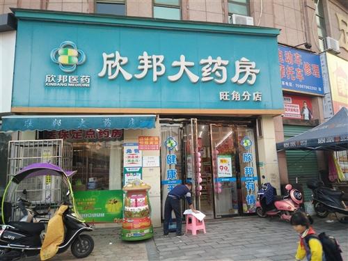 旺角华庭D09号店铺,即买即收租