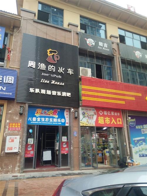 滨江华府店铺(二楼周渔的火车)592.91平方米,6500元/平方米, 一手店铺,, 即买即收租