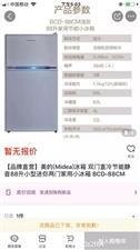 美的迷你冰箱