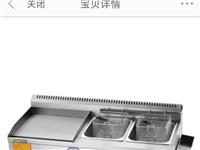 扒板油炸燒烤一體機帶三輪車煤氣罐全套處理,價格便宜需要的聯系19993876941
