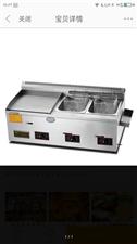 扒板油炸烧烤一体机带三轮车煤气罐全套处理,价格便宜需要的联系19993876941