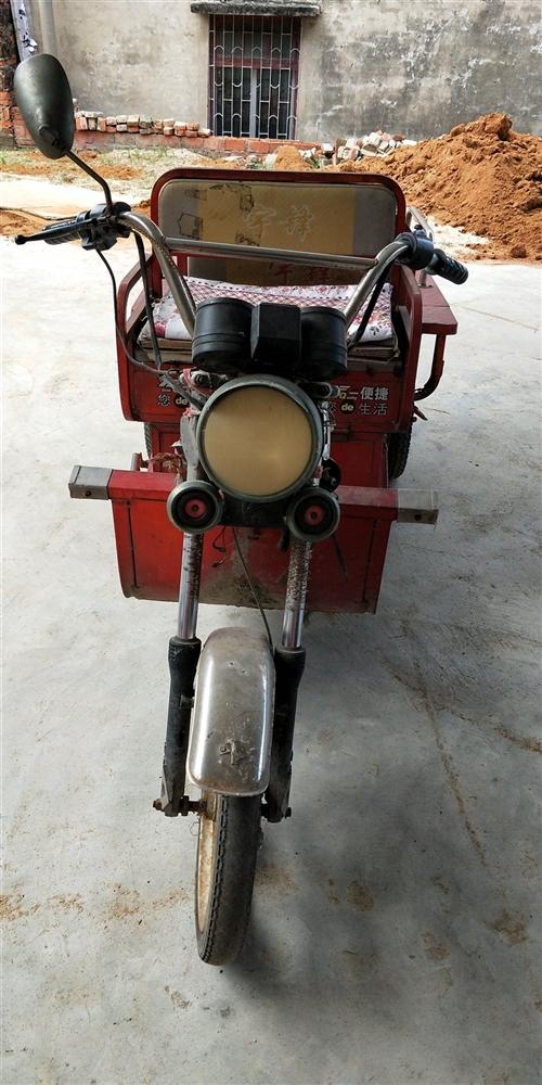 宇峰牌三轮电动车