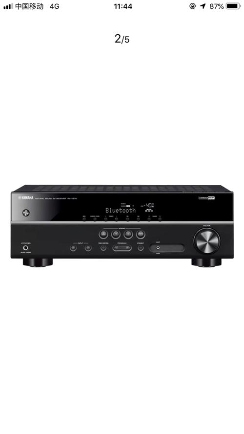 低价出售雅马哈家庭影院一套:雅马哈功放一台,5.1声道卫星箱一套,全面支持3d,4k,杜比,dts,...