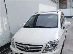 出售长安cx20价钱便宜15年的车,车况良好,高配置带天窗地址滑县文明路桂林居对面仁和公寓