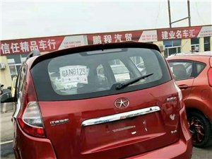 出售江淮和悦13年的价钱便宜地址滑县文明路桂林居对面仁和公寓