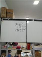 白板,还有4个,1米×1.5米。转卖,质量非常的好,用来办补习班的,没用上,4张全要300元,单...