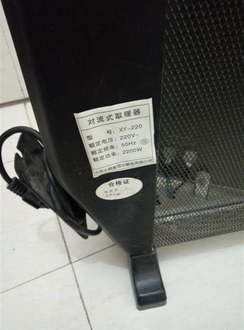 小鸭牌对流式取暖电暖器,功率2200瓦!碳晶片发热低功率大热量。媳妇生小孩时买的,当年暖气不热,为了...