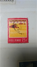 出售1975年发行的农业学大寨邮票一枚。价格面议。