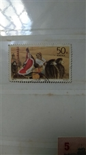 出售1994年昭君出塞套邮票两枚,价格面议!