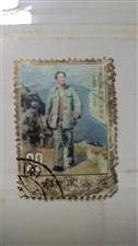毛泽东诞生一百周年纪念邮票,1993年发行,毛泽东在陕北。价格面议!