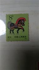出售1990年/1992年/1993年的生肖邮票,价格面议!