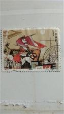 1994年发行的三国套邮,刘备招亲,威震逍遥津火烧连营,价格面议