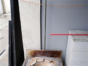 廚房用吊湯爐