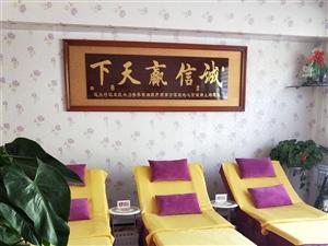 双虎牌电动足浴沙发,宽80长2米,金沙国际网上娱乐官网市
