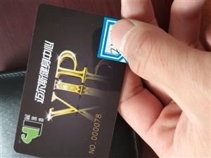 闲置一张迈尔斯健身房会员卡,两年的,刚办的,因个人原因便宜转让。
