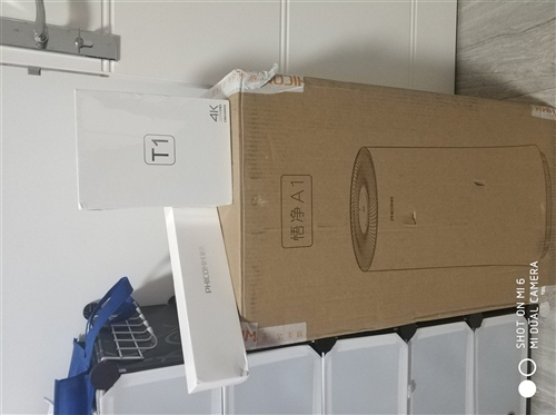 全新空气净化器+电视机顶盒+智能插排。可以全套处理可以单个。