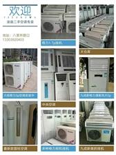 浚县二手空调专卖市场   地址:八里井路口  电话:13303920403   出售二手空调,价格全...